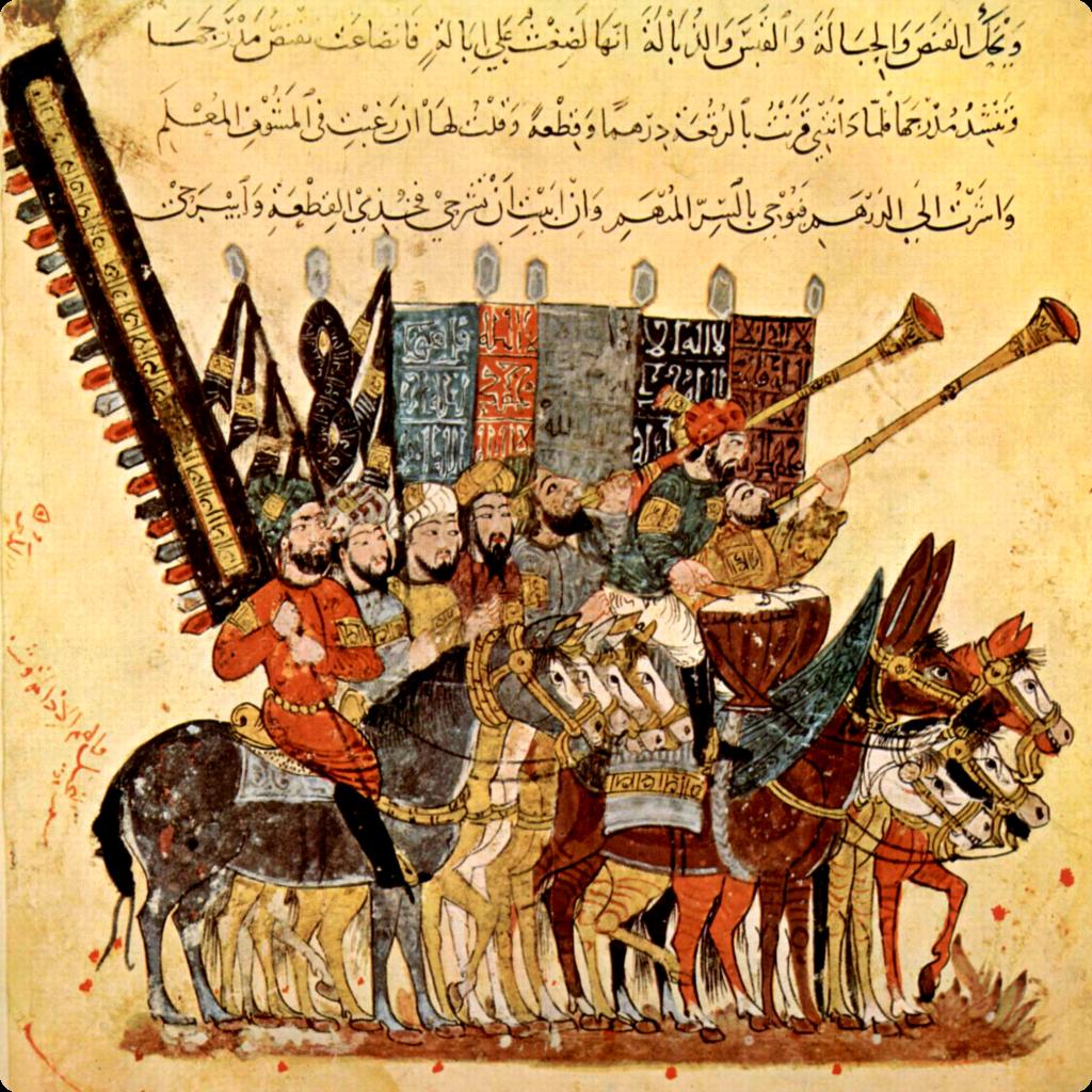 13th Century Illustration