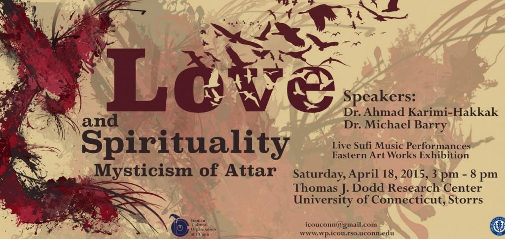 04.18.2015 Attar Poetry Event