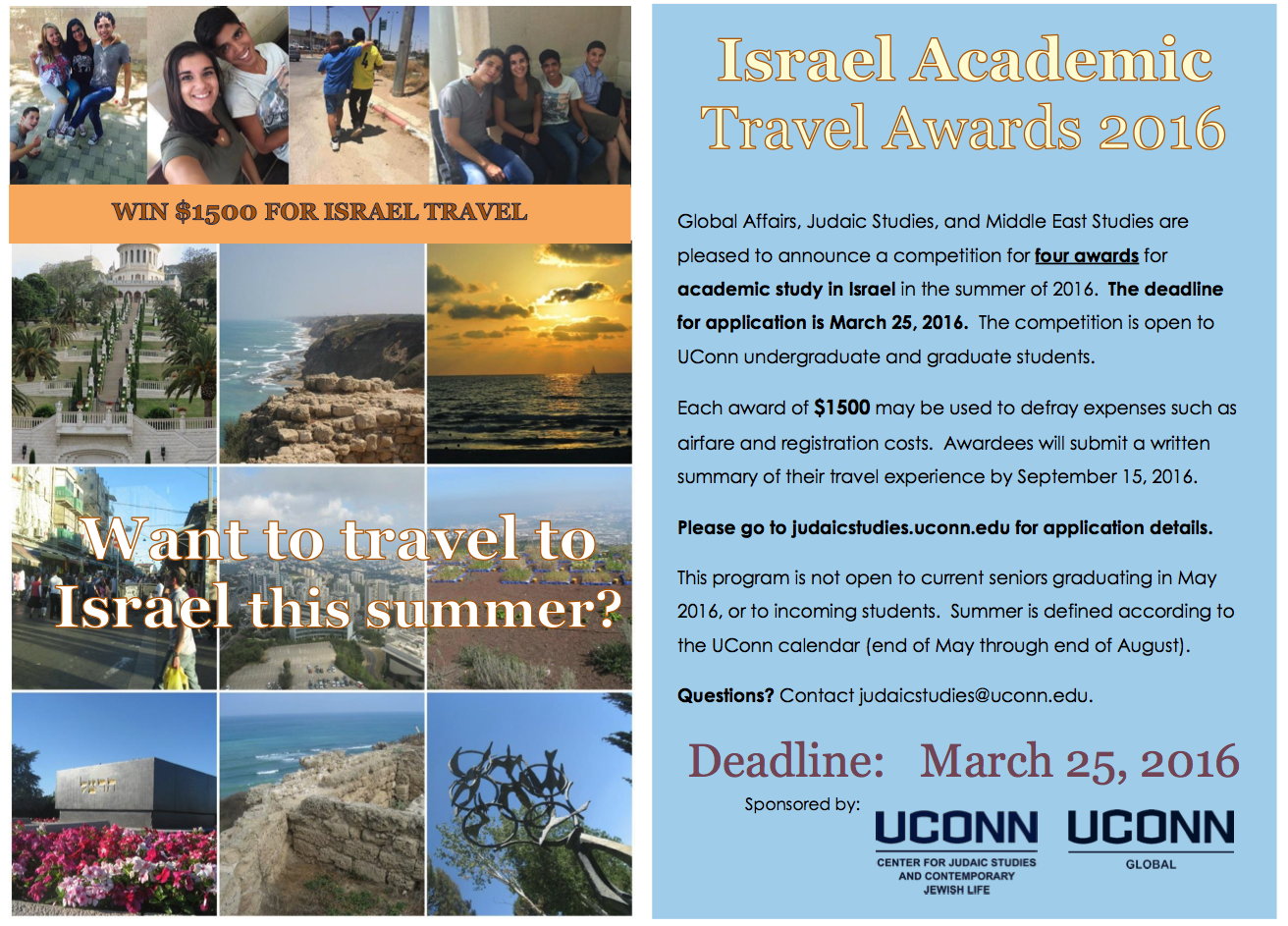 Israel Academic Travel Awards Flyer
